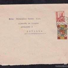 Sellos: 1937.- HUELVA A SEVILLA. Lote 57235215