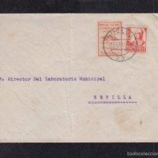 Sellos: 1937.- HUELVA A SEVILLA. Lote 57235484