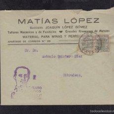 Sellos: HUELVA A GIBRALEÓN (HUELVA). Lote 57235760