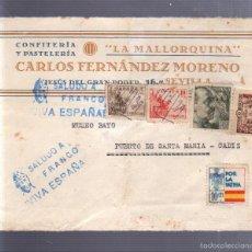 Sellos: FRONTAL DE CARTA. CONFITERIA Y PASTELERIA LA MALLORQUINA. SEVILLA. CARLOS FERNANDEZ MORENO. VER. Lote 57340822