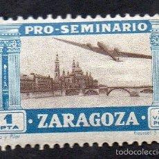 Sellos: PRO-SEMINARIO ZARAGOZA - 1 PESETA - NUEVO, CON GOMA. Lote 57369642