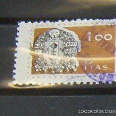 Sellos: CAJA DE AHORROS VIZCAINA, VIZCAYA 100 PTAS.. Lote 57520870