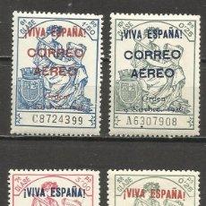 Sellos: 166-ESPAÑA GUERRA 1936 COMPLETA BURGOS FISCALES HABILITADOS AEREOS 125,00€** MNH .SERIE COMPLETA GUE. Lote 37856612