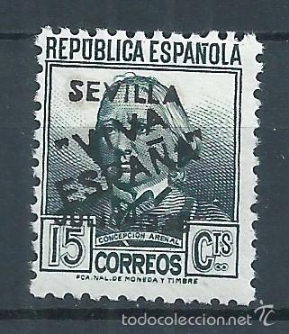 R7/ ESPAÑA EN NUEVO*, GUERRA CIVIL, PATRIOTICO (Sellos - España - Guerra Civil - De 1.936 a 1.939 - Nuevos)