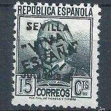 Sellos: R7/ ESPAÑA EN NUEVO*, GUERRA CIVIL, PATRIOTICO. Lote 57645429