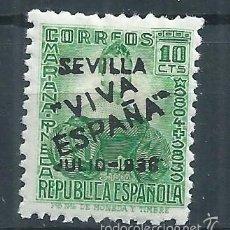 Sellos: R7/ ESPAÑA EN NUEVO*, GUERRA CIVIL, PATRIOTICO. Lote 57645450