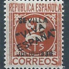 Sellos: R7/ ESPAÑA EN NUEVO*, GUERRA CIVIL, PATRIOTICO. Lote 57645465