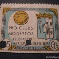 Sellos: SELLO PRO CLUBS MODESTOS FEDERACION ARAGONESA DE FUTBOL. Lote 57694953