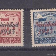 Sellos: 0460 BARCELONA SH 53/54 NUEVO CON CHARNELA. Lote 57704051