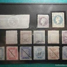 Sellos: SELLO - RECIBOS - LOTE - COLECCIÓN 13 DIFERENTES - 1866 A 1878. Lote 57740524