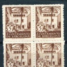 Sellos: EDIFIL 65 DE BARCELONA EN BLOQUE DE 4. VARIEDAD CON LETRA PERO SIN NÚMERO DE SERIE. VER DESCRIPCIÓN. Lote 57741488