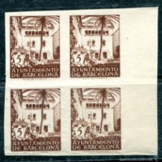 Sellos: EDIFIL 65 DE BARCELONA EN BLOQUE DE 4. VARIEDAD NO CATALOGADA. VER DESCRIPCIÓN. Lote 57741529