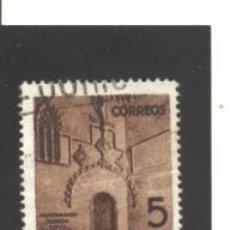 Francobolli: BARCELONA 1936 - EDIFIL NRO. 13 - USADO. Lote 57778971