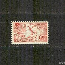 Sellos: EDIFIL 879 PEGASO CON PIE DE IMPRENTA 1939.CENTRAJE NORMAL.NUEVO PERFECTO ESTADO. Lote 57793110