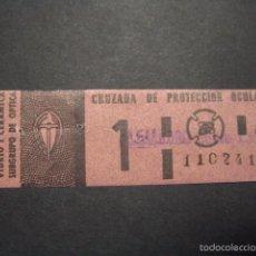 Sellos: SELLO CRUZADA PROTECCION OCULAR. SINDICATO VIDRIO CERAMICA Y OPTICA. Lote 57807618