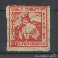 Sellos: ASTURIAS SUBSIDIO AYUDA AL COMBATIENTE 10 CTS USADO. Lote 58082227