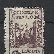 Sellos: COMEDORES DE ASISTENCIA SOCIAL LA PALMA DEL CONDADO HUELVA 5 CTS USADO. Lote 58165012