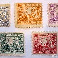 Sellos: 5 SELLOS BENEFICENCIA BENEFICOS BOLLULLOS DEL CONDADO 5 CTS ¡¡NUEVOS!!. Lote 58188020