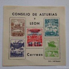 Sellos: HOJA BLOQUE 5 SELLOS CONSEJO DE ASTURIAS Y LEÓN. GUERRA CIVIL ESPAÑOLA. REPÚBLICA. 1936-1939. SC. Lote 58212261