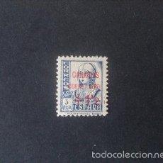 Sellos: CANARIAS,1937,SELLO NACIONAL HABILITADO CORREO AEREO,EDIFIL 30HE*,VARIEDAD,MARQUILLADO,(LOTE RY). Lote 58242916
