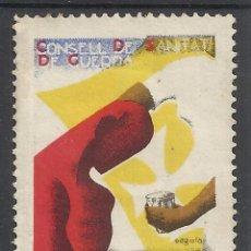 Selos: CONSELL DE SANITAT DE GUERRA GENERALITAT DE CATALUNYA NUEVO(*). Lote 58272510