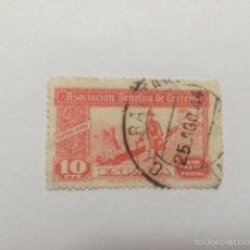 Sellos: ASOCIACIÓN BENÉFICA DE CORREOS 10 CTS.. Lote 58341486