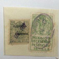 Sellos: ESPECIAL MOVIL RECARGA REPUBLICA ESPAÑOLA. Lote 58341555