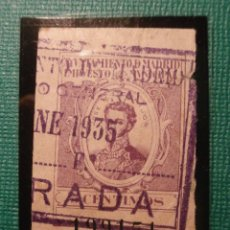 Sellos: SELLO - FISCAL - IMPUESTO MUNICIPAL - MADRID - 5 CÉNTIMOS - TIMBRE - AÑO 1935. Lote 58354171