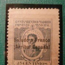 Sellos: SELLO - FISCAL - IMPUESTO MUNICIPAL - MADRID - 25 CÉNTIMOS - VERDE - TIMBRE - SALUDO A FRANCO - 1940. Lote 58363580