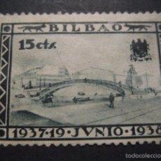 Sellos: SELLO GUERRA CIVIL BILBAO 15 CTS. 19 JUNIO 1937 - 1938. Lote 58388524