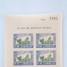 Sellos: HOJITA BLOQUE SIN DENTAR - UN ANY DE RESISTÈNCIA HERÒICA. MADRID, 1936-1937 - PI DE LLOBREGAT. Lote 60054167