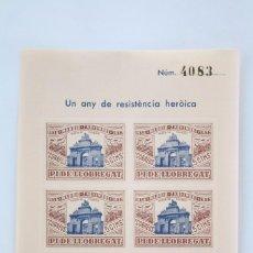 Sellos: HOJITA BLOQUE DENTADA - UN ANY DE RESISTÈNCIA HERÒICA. MADRID, 1936-1937 - PI DE LLOBREGAT. Lote 60054251