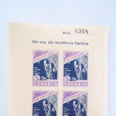 Sellos: HOJITA BLOQUE SIN DENTAR - UN ANY DE RESISTÈNCIA HERÒICA. MADRID, 1936-1937 - PI DE LLOBREGAT. Lote 60054331