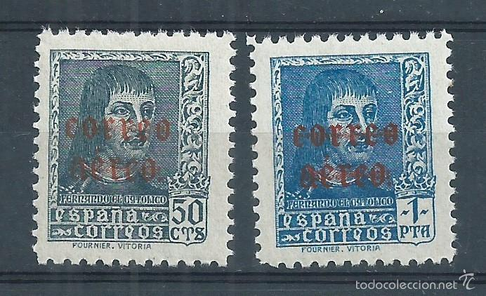 R8.G1/ ESPAÑA EN NUEVO** 1938, EDF. 845/46, CAT. 9,75, FERNANDO EL CATOLICO (Sellos - España - Guerra Civil - De 1.936 a 1.939 - Nuevos)
