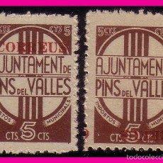 Selos: BARCELONA PINS DEL VALLÉS, GUERRA CIVIL FESOFI Nº 39 Y 39I * *. Lote 60259807