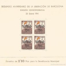 Sellos: HOJITA CONMEMORATIVA LIBERACIÓN BARCELONA. Lote 60308535