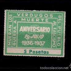 Sellos: 0027 GUERRA CIVIL GG Nº (NO CATALOGADO) 'MUERAN LOS VERDUGOS DEL PUEBLO.5 PTAS. COLOR VERDE SIN FIJA. Lote 60331975