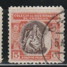 Sellos: COLEGIO DE HUERFANOS DE CORREOS. 3 VALORES. *.MH. Lote 60488971
