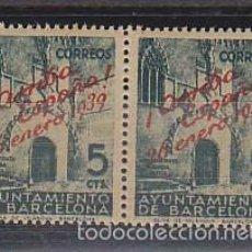 Sellos: BARCELONA : PAREJA - CONMOMERACIÓN LIBERACIÓN DE BARCELONA 1939. Lote 60637863