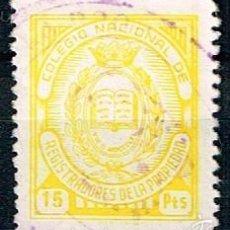 Sellos: COLEGIO OFICIAL DE REGISTRADORES DE LA PROPIEDAD 15 PTS. Lote 60708343
