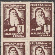 Sellos: MALLORCA.CRUZADA CONTRA EL PARO. SELLOS LOCALES,GUERRA CIVIL.B/4 .1 PTA * *(MA066). Lote 60757191