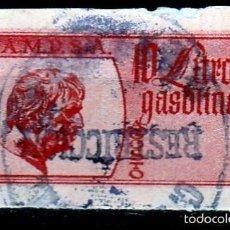 Sellos: CUPON CAMPSA .10 LITROS DE GASOLINA. 1946. ROJO.. Lote 60758043
