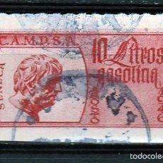 Sellos: CUPON CAMPSA .10 LITROS DE GASOLINA. 1946. ROJO.. Lote 60758071