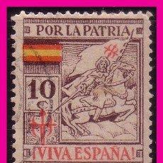 Briefmarken - CORUÑA Guerra Civil FESOFI nº 5 (o) - 60762767