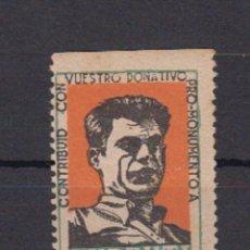Francobolli: VIÑETA POLITICA REPUBLICANA. GOMEZ GUILLAMÓN 1955V*. Lote 60874031