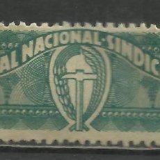 Sellos: 7032B-RARO SELLO C.N.S. FALANGE ALTO VALOR 10 PESETAS,ESCASO,SPAIN CIVIL WAR,1939,CUOTA . Lote 61350437