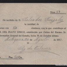 Sellos: ANTEQUERA - MALAGA, 50 CTS, DIA DEL PLATO UNICO, TIPO 2, VER FOTO. Lote 61390883