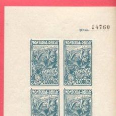 Timbres: HOJA BLOQUE 4 SELLOS 5 CTS,MONTCADA Y REIXAC,TERUEL POR LA REPUBLICA,1937,NUMERACION ANVERSO. Lote 62009196