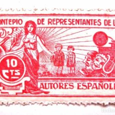 Sellos: SELLO MONTEPIO DE REPRESENTANTES DE LOS AUTORES ESPAÑOLES 10 CENTIMOS. Lote 62081828