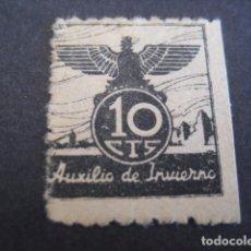 Sellos: SELLO AUXILIO DE INVIERNO 10 CTS.. Lote 62186764